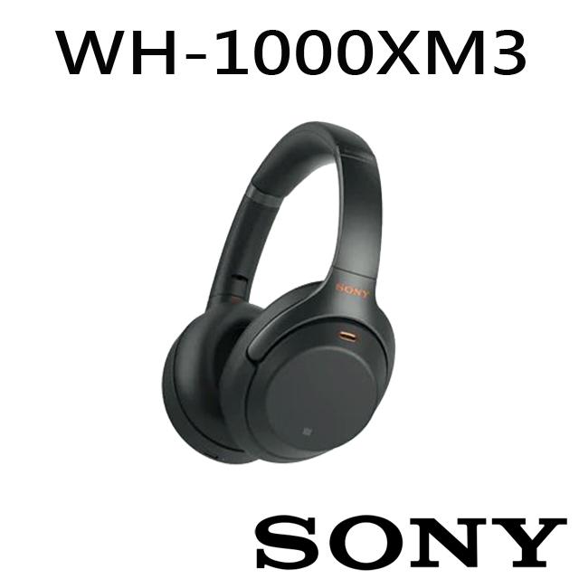 SONY WH-1000XM3 無線藍牙降噪耳罩式耳機-黑色