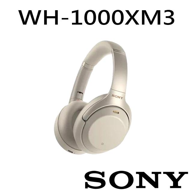 SONY WH-1000XM3 無線藍牙降噪耳罩式耳機-銀色