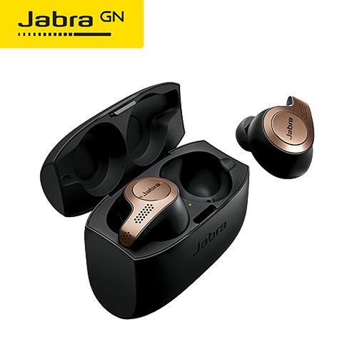 【Jabra】Elite 65t 真無線運動藍牙耳機(銅黑)