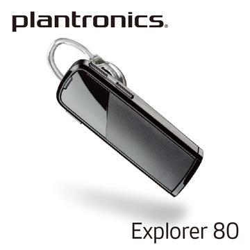 繽特力 Plantronics EXPLORER 80 藍牙耳機