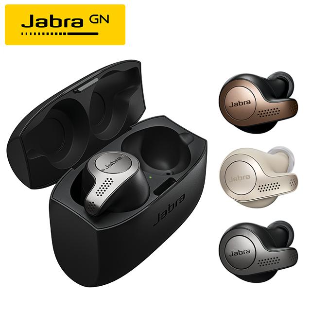 【福利品】Jabra Elite 65t 真無線藍牙耳機(公司貨)