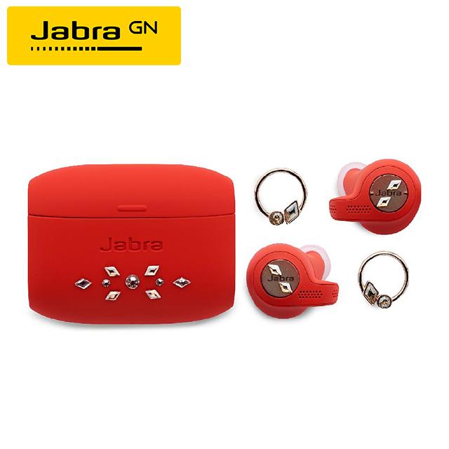 【福利品】Jabra Elite Active 65t 真無線藍牙耳機 施華洛世奇限量版(公司貨)