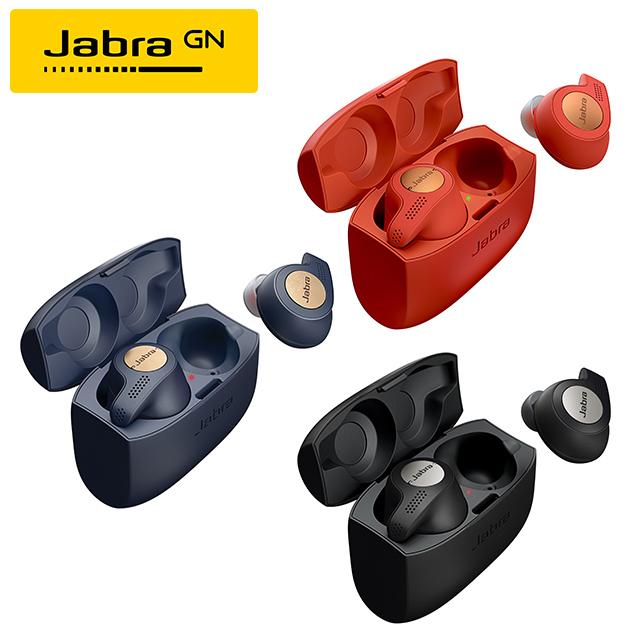 【福利品】Jabra Elite Active 65t 真無線藍牙耳機(公司貨)