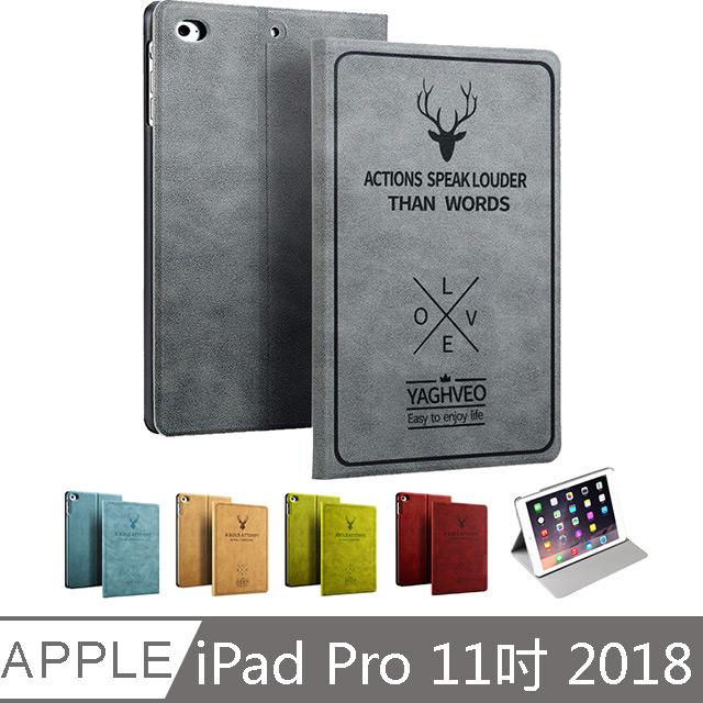 APPLE iPad Pro 11吋 2018新款 智慧休眠平板電腦皮套 北歐風鹿紋皮套