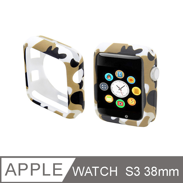 Apple Watch 超輕薄手錶保護殼 S3 38mm 迷彩棕黑