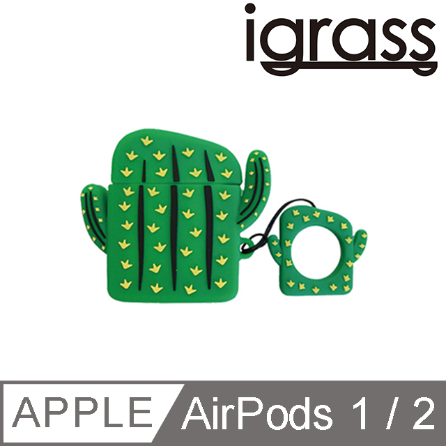 igrass AirPods I/II 造型耳機保護套-仙人掌