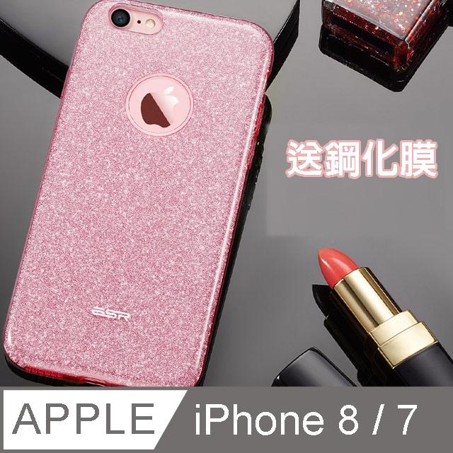 ESR億色 Apple iPhone 7 保護殼 手機殼 彩妝系列