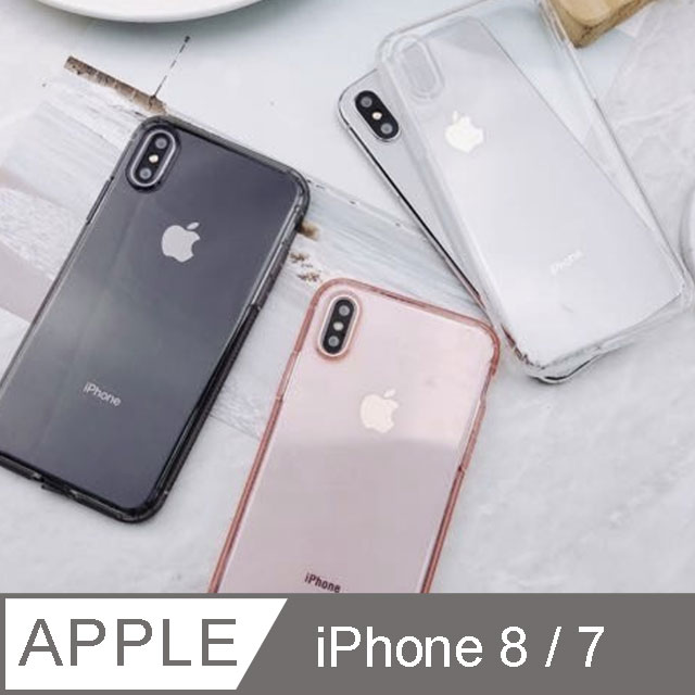 2018新版 iPhone 7/8 三防LEEU轉聲孔防摔手機殼