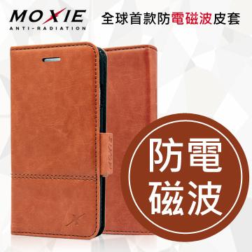 Moxie X-Shell iPhone 7 防電磁波 復古系列手機皮套 / 復古駝