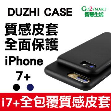 DUZHI IPhone 7 Plus皮套 原廠皮質 360度全包覆 機殼 皮革手機殼 保護套
