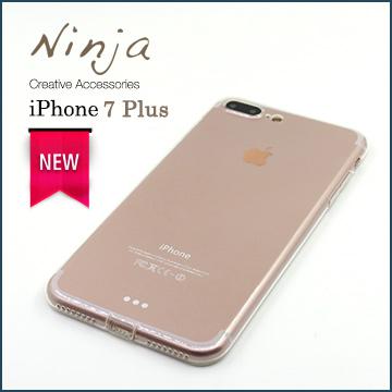 【東京御用Ninja】iPhone 7 Plus(5.5吋)自帶防塵塞型TPU清水保護套(透明)