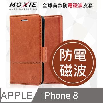 Moxie X-Shell iPhone 8 防電磁波 復古系列手機皮套 / 復古駝