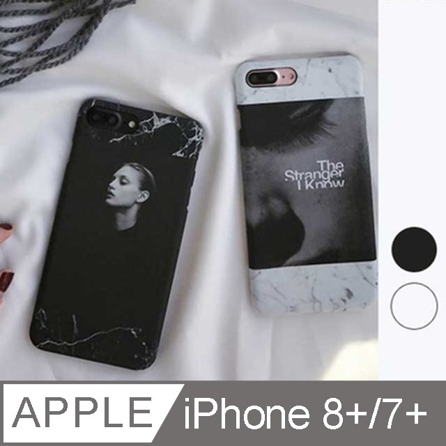 黑色冷淡風畫像大理石創意磨砂硬殼iPhone 7 / 8 Plus