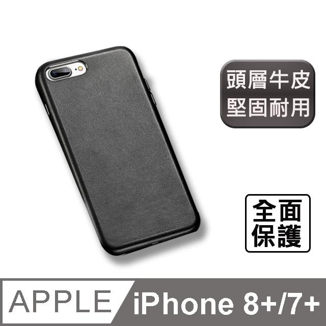 iPhone 7 Plus/8 Plus通用 DUZHI原廠真皮磁吸皮套 皮革手機殼 保護殼 頭層牛皮全面保護(共四色)