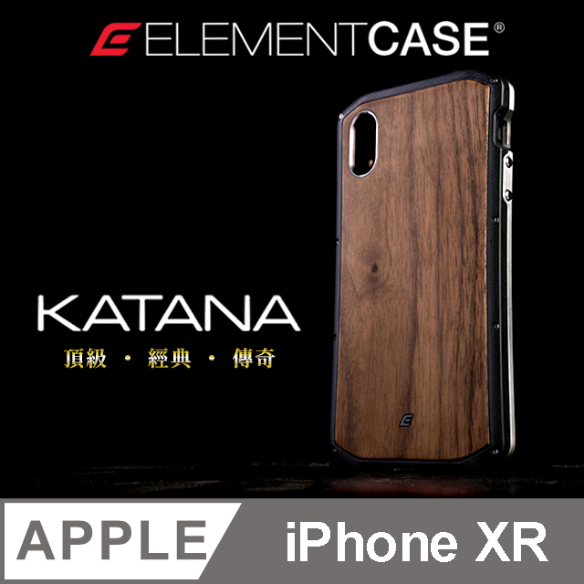 美國 Element Case iPhone XR (6.1) Katana 極致奢華防摔殼 - 不鏽鋼