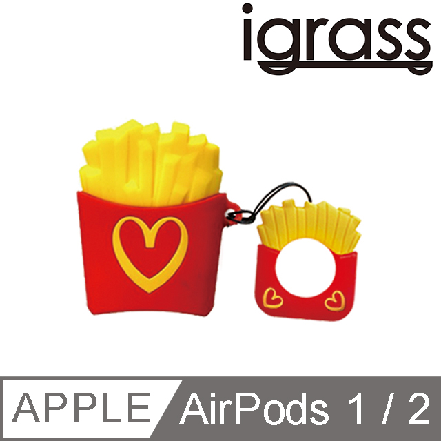 igrass AirPods I/II 造型耳機保護套-薯條