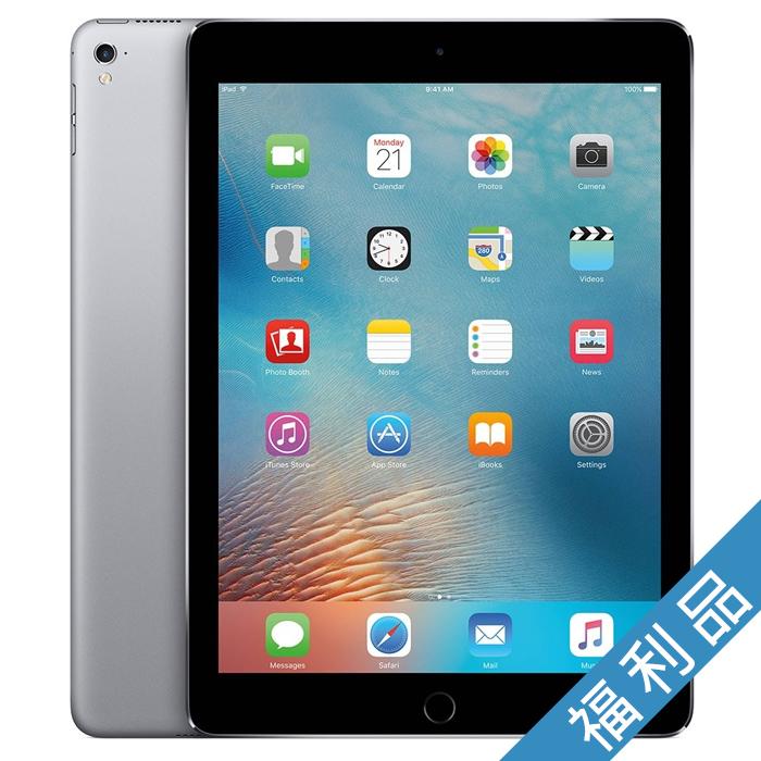 【福利品】Apple iPad Pro 2016 9.4吋 WIFI A1673 (32G) 玫瑰金