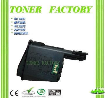 【TONER FACTORY】Kyocera TK-1114 /TK1114 黑色相容碳粉匣 ★ FS-1040 / FS-1020MFP / FS-1120MFP