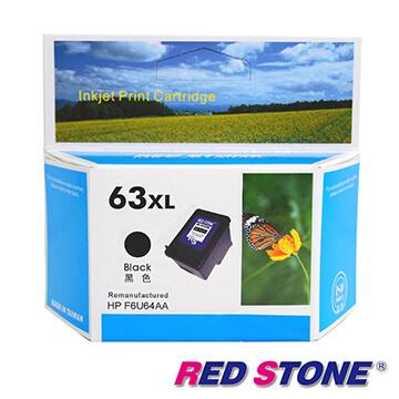 RED STONE for HP NO.63XL(F6U64AA)高容量環保墨水匣(黑色)