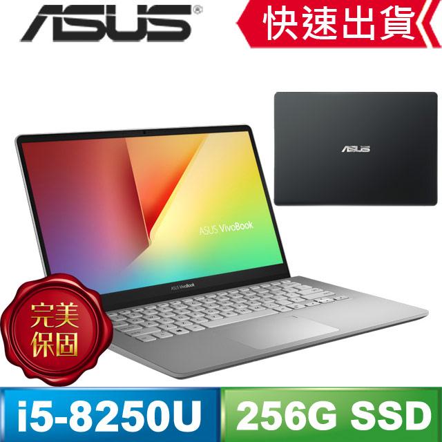 ASUS VivoBook s14 i5購物比價-FindPrice 價格網