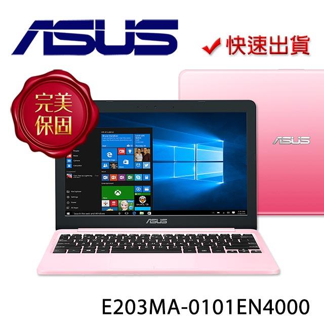 ASUS Laptop E203MA-0101EN4000 櫻花粉 11.6吋 筆電(N4000/4G/64GB EMMC/Win10)