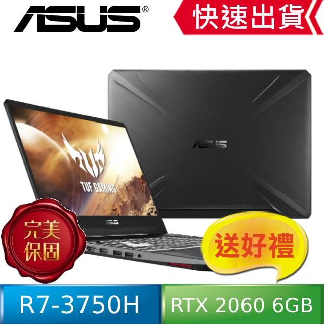 ASUS FX505DV-0081B3750H TUF GAMING (15.6吋/R7-3750H/512G SSD/RTX2060 6GB獨顯)戰斧黑