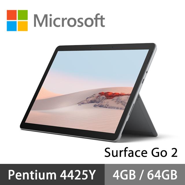 Microsoft 微軟 Surface Go 2 STV-00010 10.5吋(Pentium 4425Y/4G/64G/Win10)