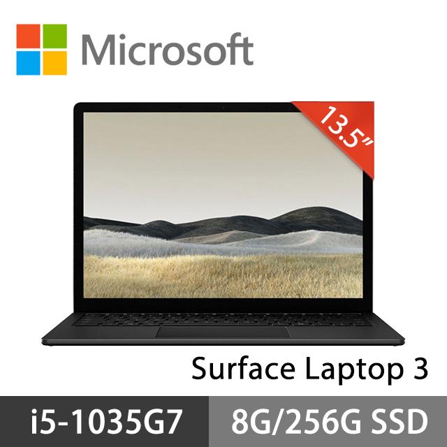 Microsoft 微軟 Surface Laptop 3 13.5吋 黑色 (i5-1035G7/8G/256G SSD/Win10)