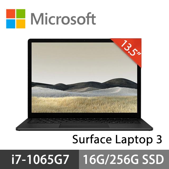 Microsoft 微軟 Surface Laptop 3 13.5吋 黑色 (i7-1065G7/16G/256G SSD/Win10)