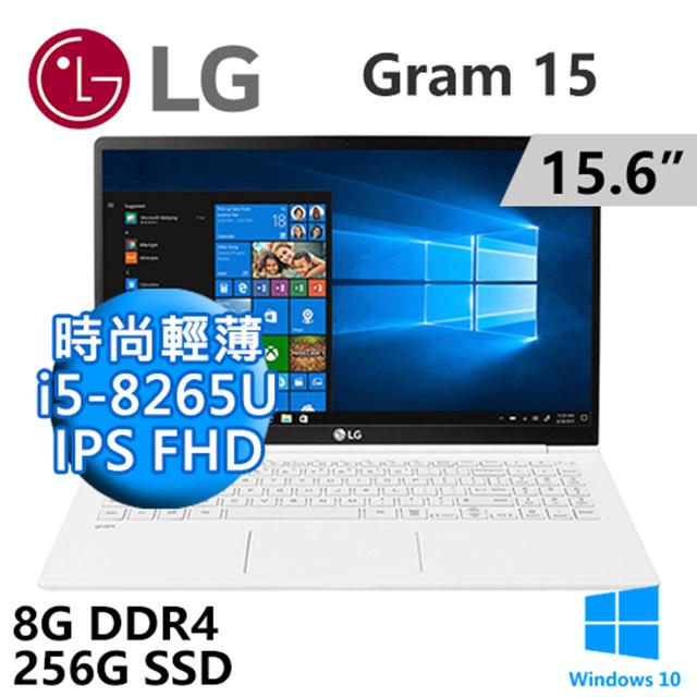 LG Gram 15Z990-G.AA53C2 15.6 白色(i5-8265U/8G DDR4/256G SSD/UHD620/WIN10/FHD)