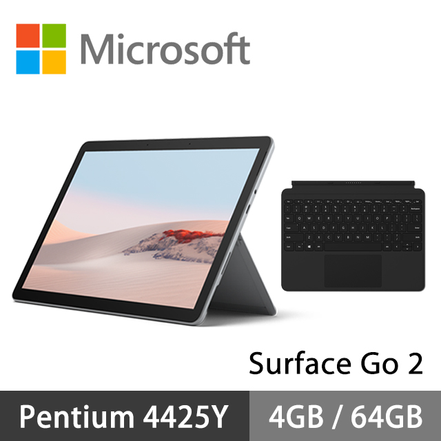 (原廠鍵盤組 黑)Microsoft 微軟 Surface Go 2 STV-00010 10.5吋(Pentium 4425Y/4G/64G/Win10)