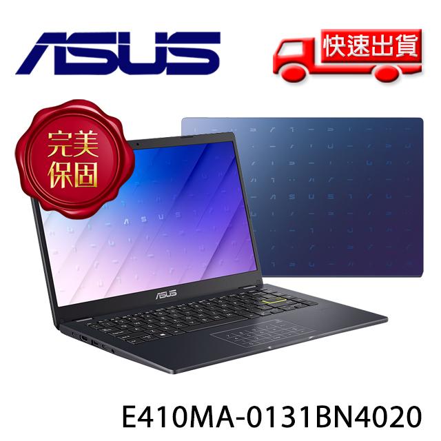 ASUS Laptop E410MA-0131BN4020 夢想藍 14吋 筆電(N4020/4G/64G eMMC/Win10)