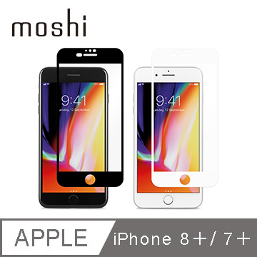 Moshi iVisor AG for iPhone 8 Plus 防眩觸控螢幕保護貼