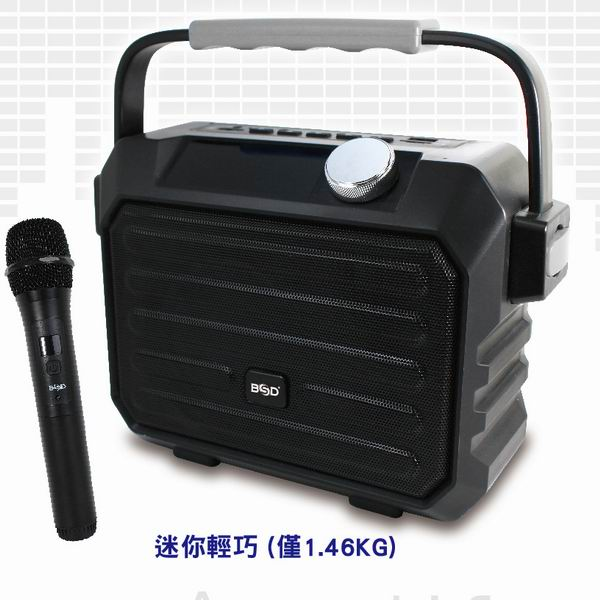 BSD UHF肩掛/手提兩用多功能無線擴音機BA-7200