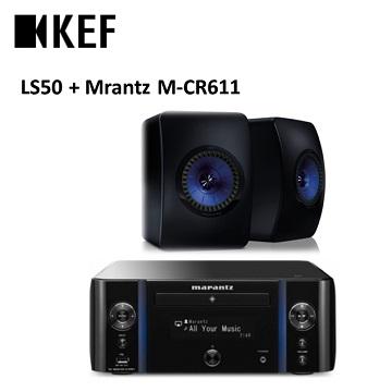 英國 KEF LS50 小型監聽級喇叭+馬蘭士 MCR611擴大機優惠組