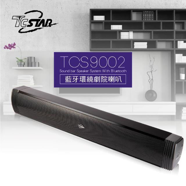 【福利品】TCSTAR TCS9002 藍牙/AUX 2.0 環繞劇院喇叭