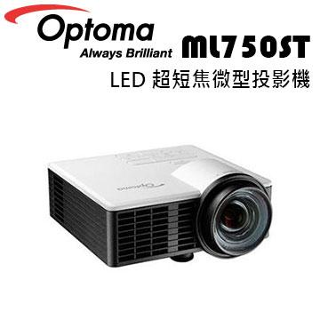 OPTOMA 奧圖碼 ML750ST LED 超短焦微型投影機 公司貨 原廠保固三年 (另售音響組合包)