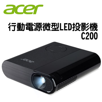 Acer 行動電源微型LED投影機 C200