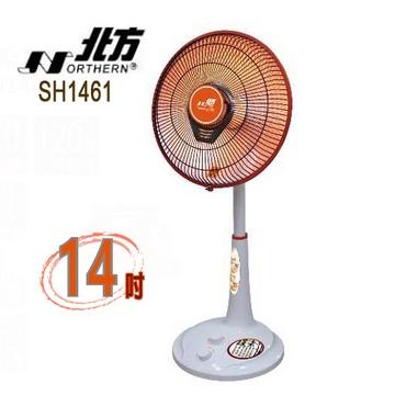 NORTHERN北方14吋碳素電暖器 SH1461