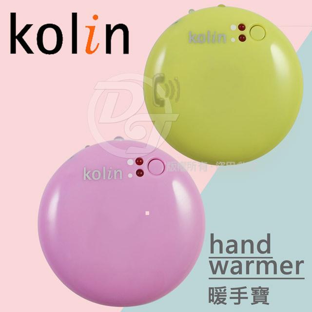Kolin歌林USB充電式隨身暖暖蛋/暖手寶 (KFH-KUA08)