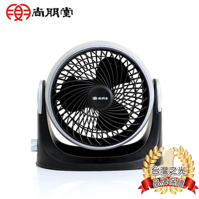 尚朋堂 9吋空氣循環扇SF-908