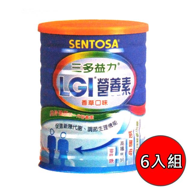 【SENTOSA三多士】三多益力LGI營養素(1000g*6罐)