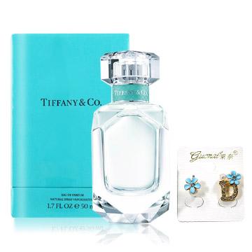 Tiffany & co. 同名淡香精(50ml)-加贈精美耳環(隨機出貨)