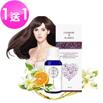 (買一送一)香橙花強韌髮質 摩洛哥優油 30ML