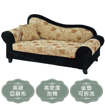 (迪琪亞 )楓葉雙扶手時尚貴妃椅