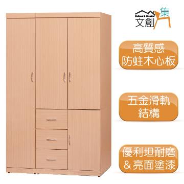 [文創集]舒米蕾   時尚3.9尺木紋四門三抽衣櫃/收納櫃(三色可選)