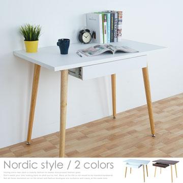 Homelike 弗雷迪北歐風附抽書桌(兩色可選)