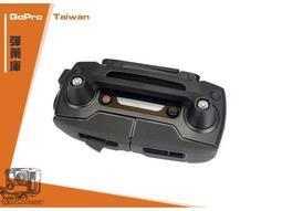 【GoPro彈藥庫】DJI 大疆 MAVIC PRO 御 遙控器保護桿 搖桿支架保護 搖桿 防晃