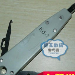 [含稅]優質KD-1打線刀 支援網路模組和電話模組 網路 電話 卡線刀壓線刀