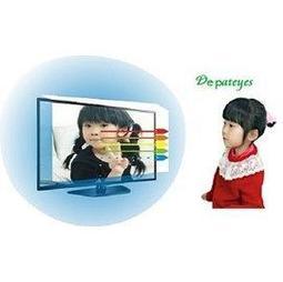 [升級再進化]FOR LG 65UJ651T  Depateyes抗藍光護目鏡 65吋液晶電視護目鏡(鏡面合身款)